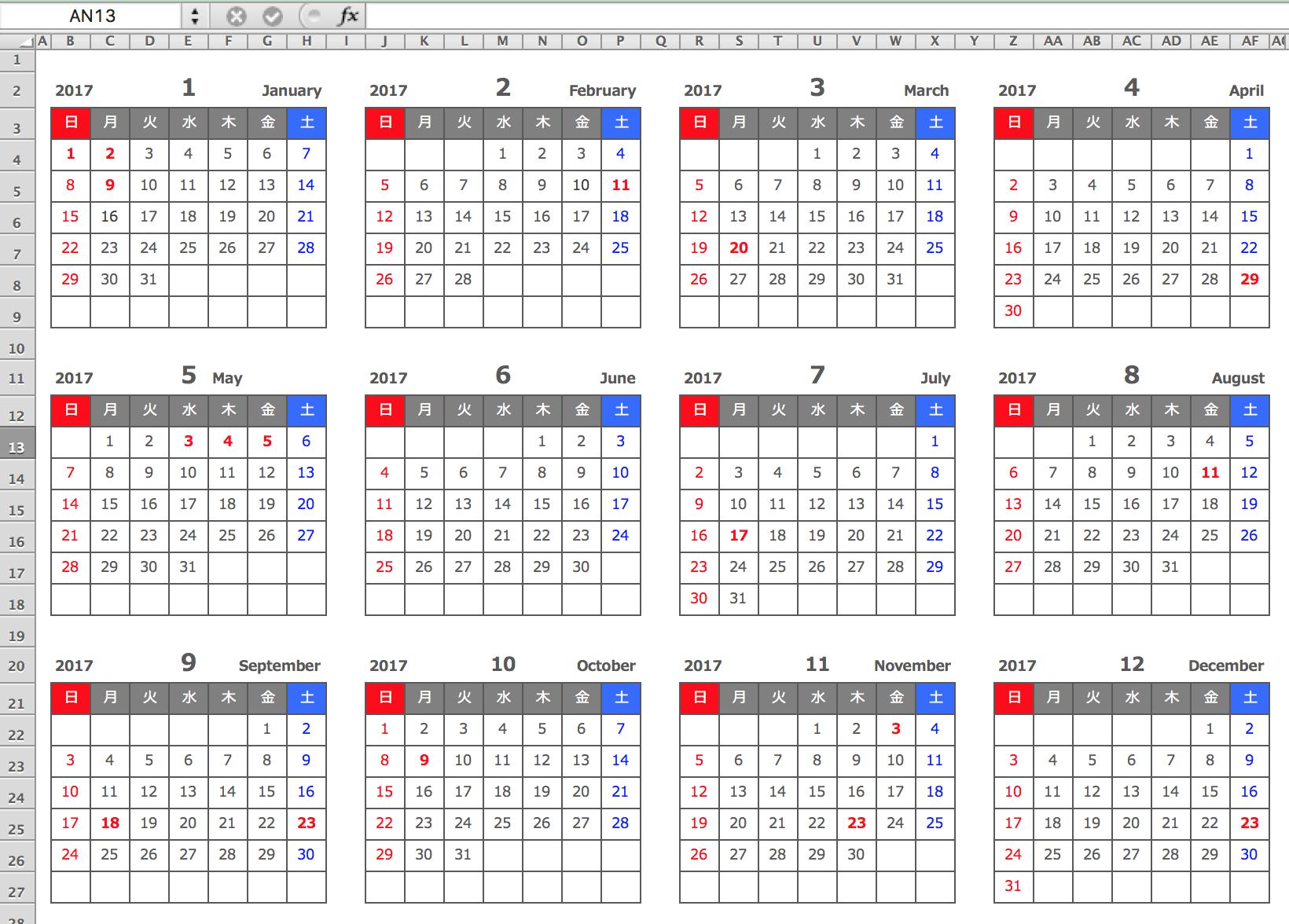 Excel エクセル 2017年 年間カレンダー A4横型