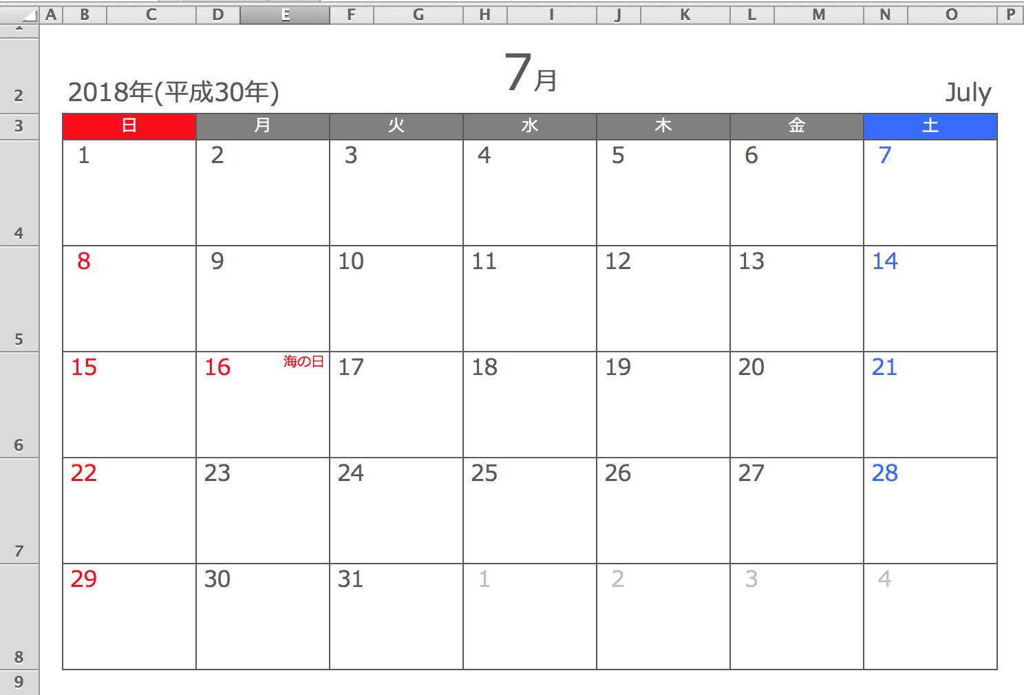 Excel(エクセル) 2018年7月 月間カレンダー(A4横型)