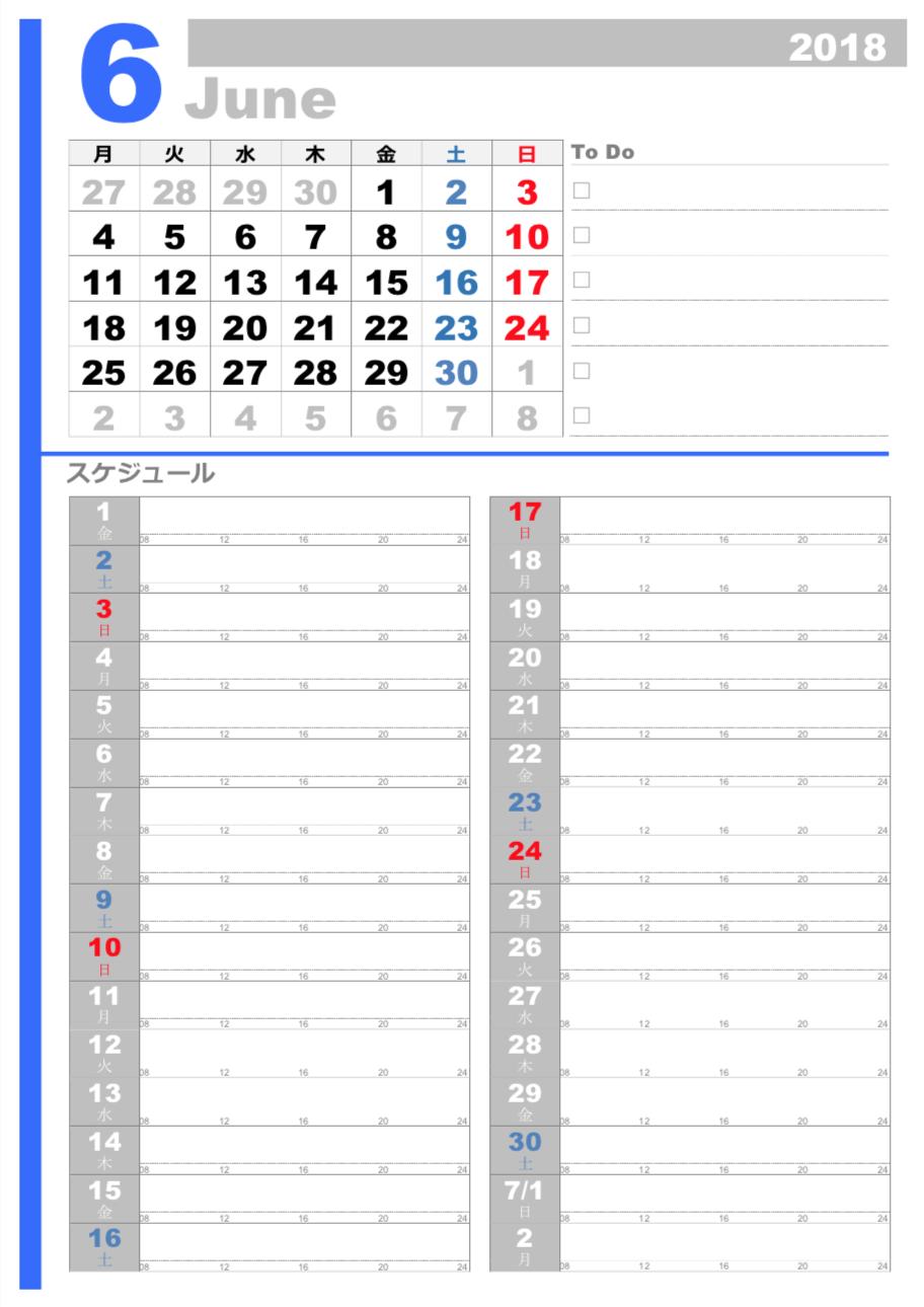 201806月間プランニングカレンダー