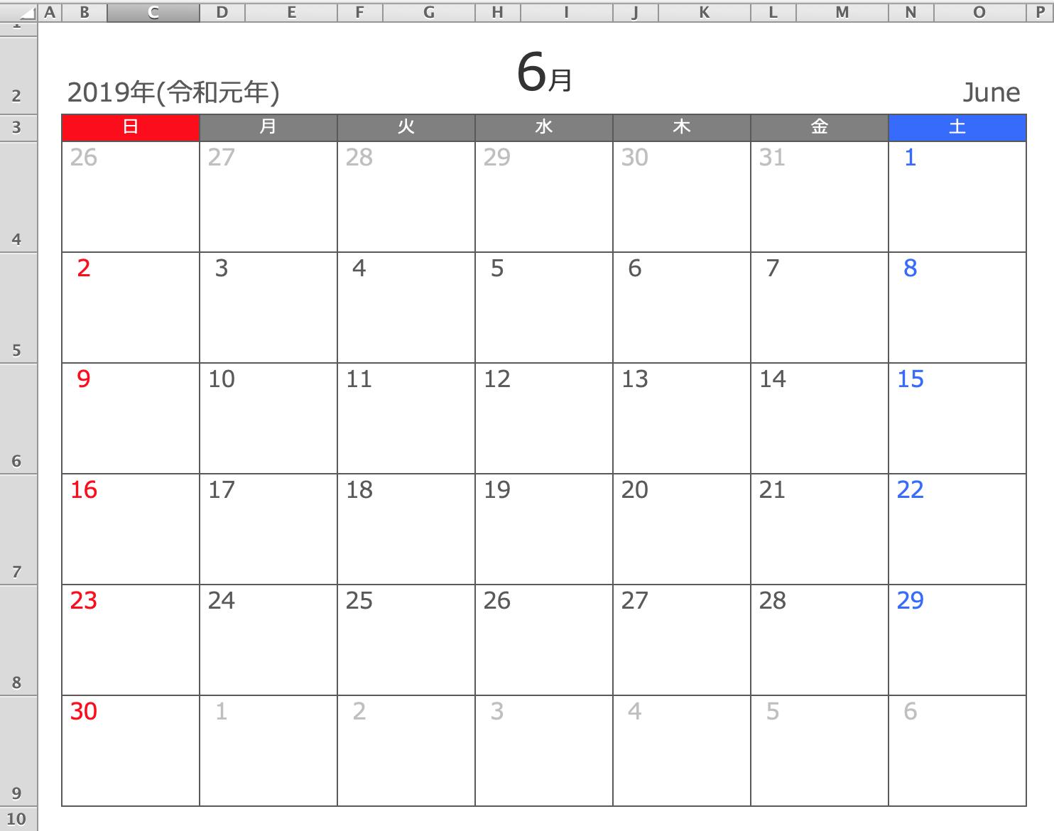 2019年6月 Excel月間カレンダーA4横型