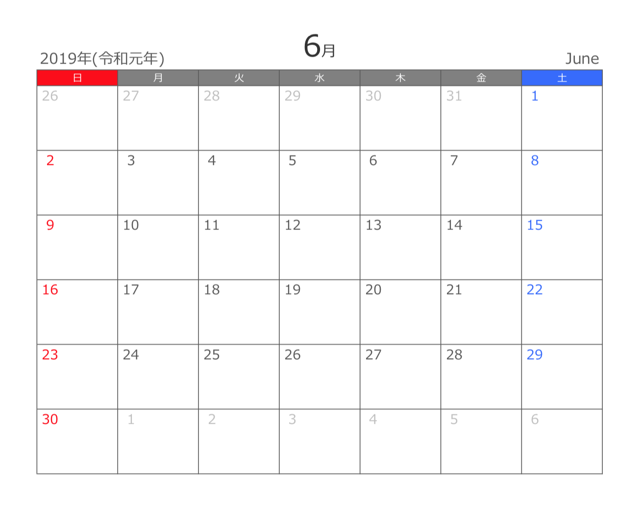 2019年6月 PDF月間カレンダーA4横型