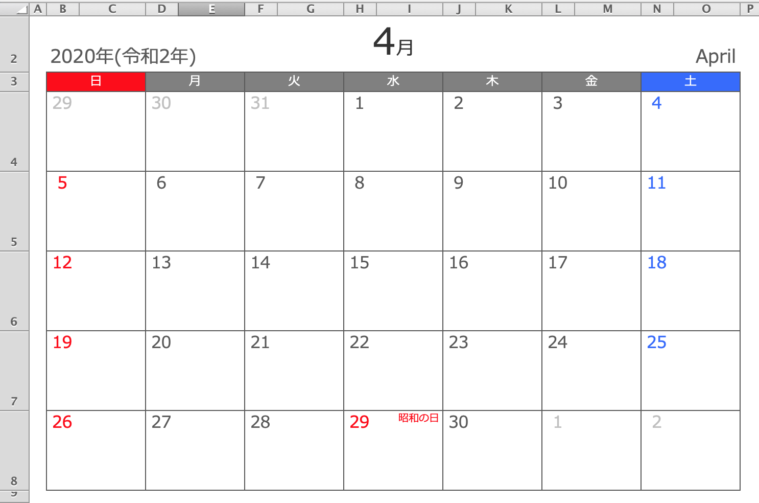 2020年4月 Excel月間カレンダーA4横型