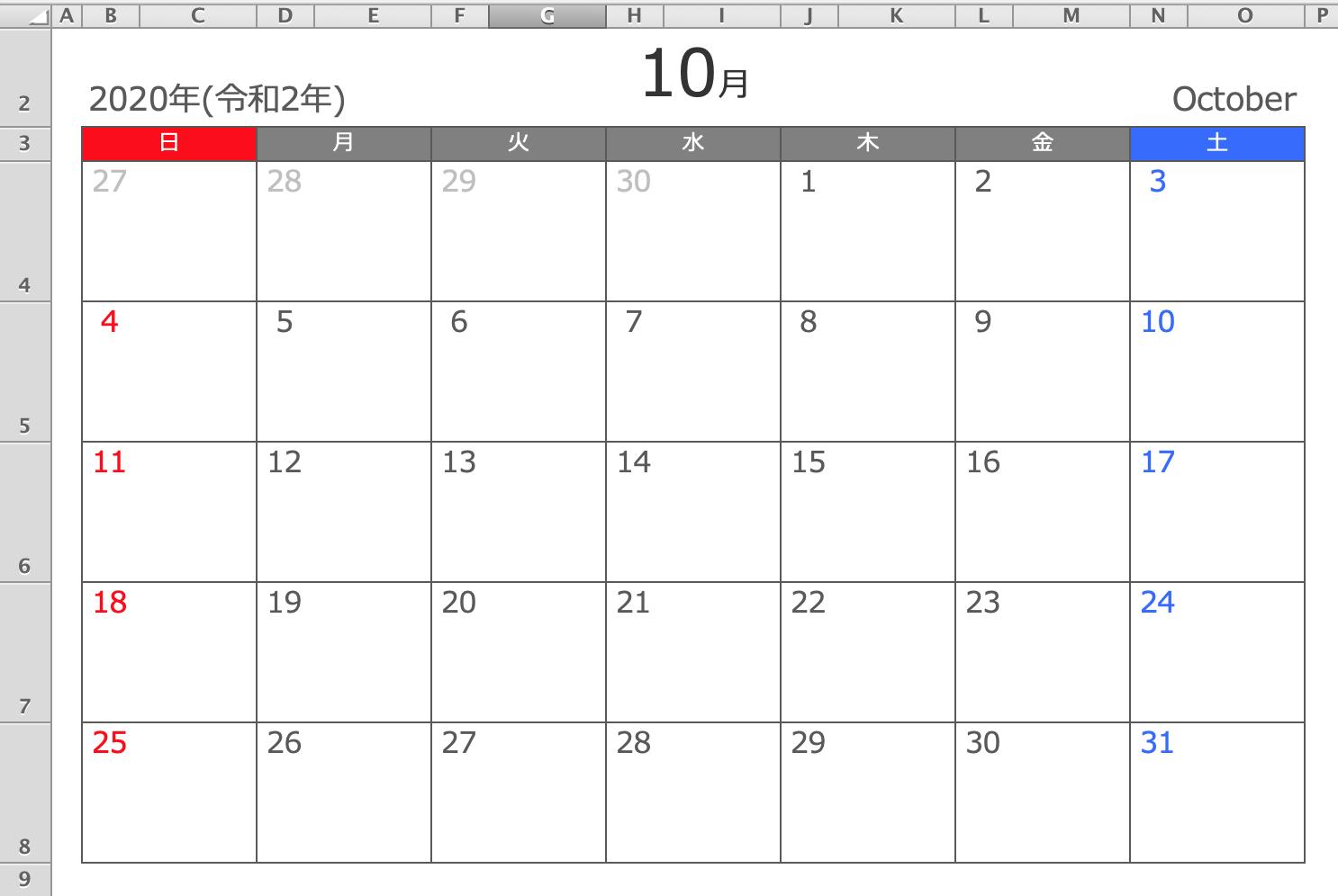 2020年10月 Excel月間カレンダーA4横型
