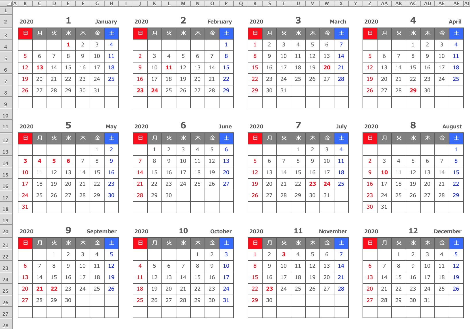 年間 カレンダー 年 2020