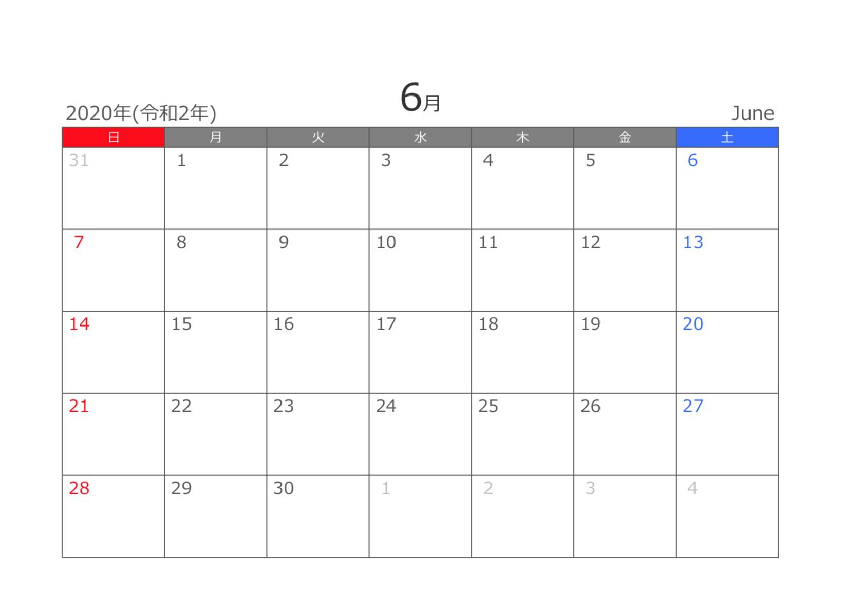 2020年6月 PDF月間カレンダーA4横型
