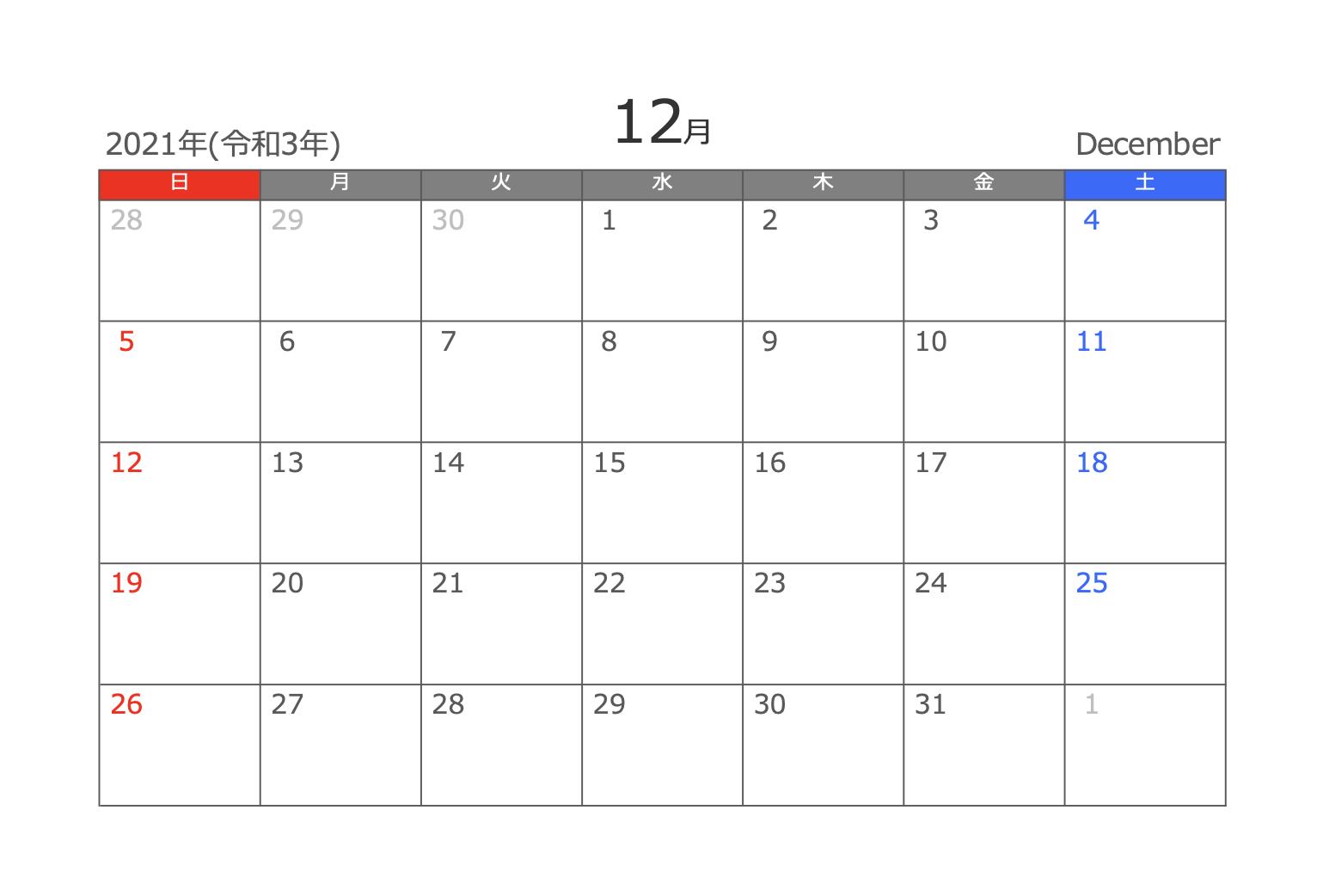 PDF 2021年月間カレンダー 12月 A4横型